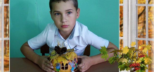 О проведении школьной фотовыставки «Осенняя фантазия»