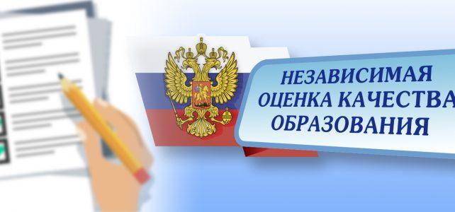 www.bus.gov.ru — официальный сайт для размещения информации о государственных (муниципальных) учреждениях