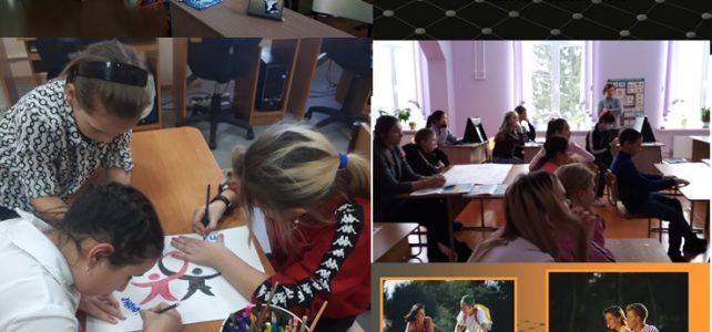 Информация о проделанной работе в МБОУ Дудовская СОШ в рамках Всероссийской акции СТОП/ВИЧ/ СПИД