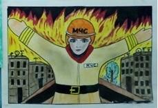 Конкурс средств наглядной агитации и пропаганды среди учащихся по пожарной безопасности